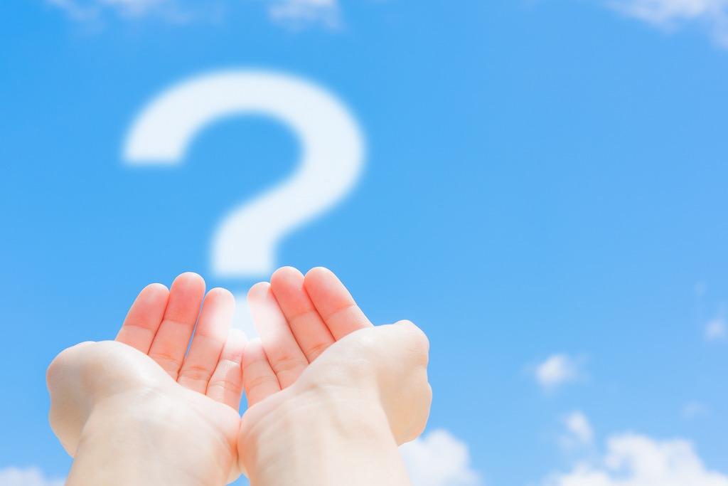 求職者の方必見!弊社への質問にお答えします!